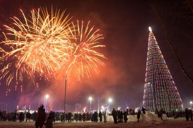 Красноярцам предлагают провести каникулы активно!
