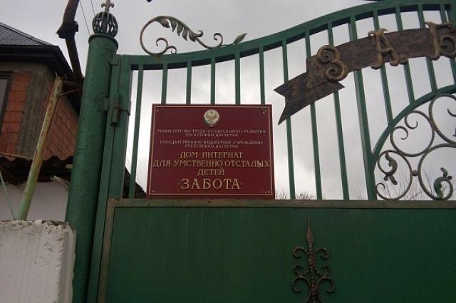 ВДагестане начальник интерната для интеллектуально отсталых детей похитил 1 млн руб