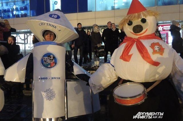 В Оренбурге прошел традиционный парад снеговиков.