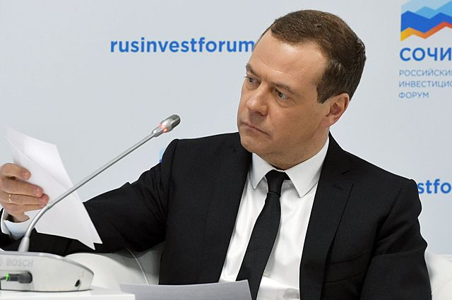 Инвестиционный форум в Сочи. Актуальные вопросы экономики России