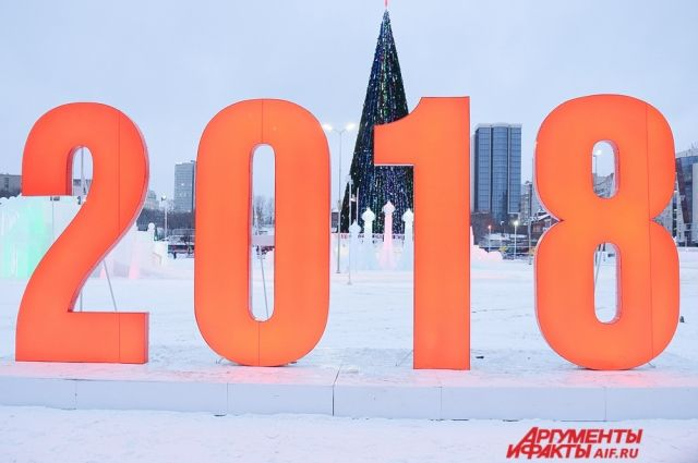 Ледовый городок на эспланаде приглашает в гости всех-всех-всех!