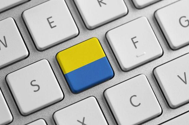 ««Минобрнауки Украины ограничило доступ кдоменам «.ру» и .ru