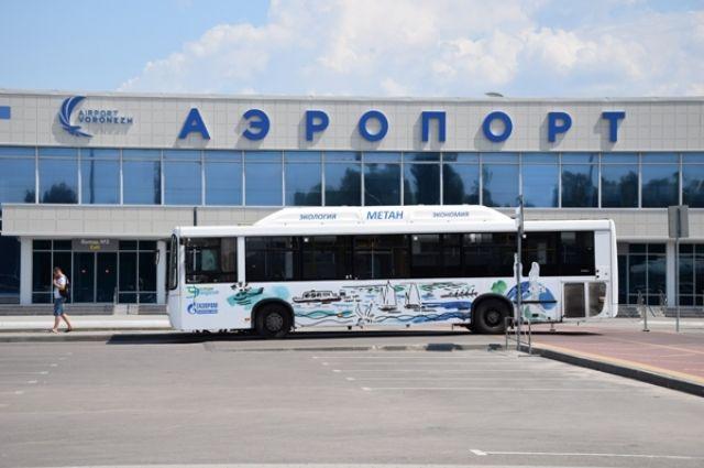 Международный аэропорт Воронеж