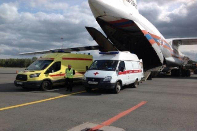 Всех находящихся в аэропорту людей эвакуировали