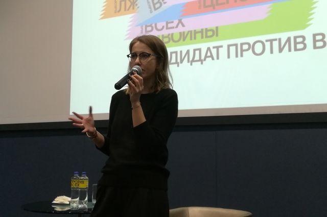 Фонд Собчак потратил на сбор подписей 3,65 млн рублей