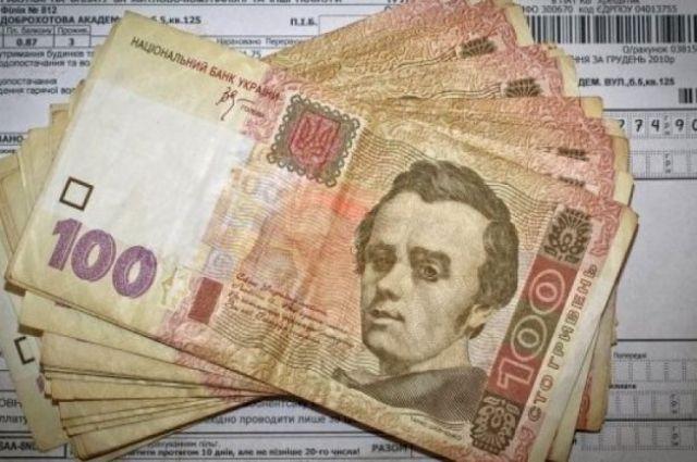 Треть украинцев не оплатили коммунальные услуги в ноябре