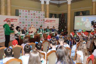 Пресс-конференция в АиФ Главного Деда Мороза страны