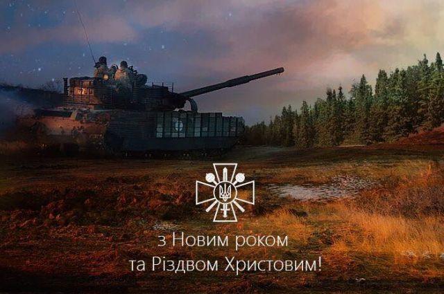 «Ни шагу назад»: Министр обороны Полторак подвел итоги года по ВСУ