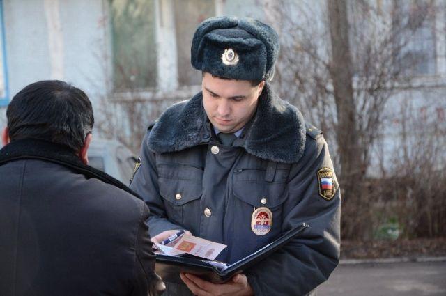 Полицейские также напоминают правила противопожарной безопасности.