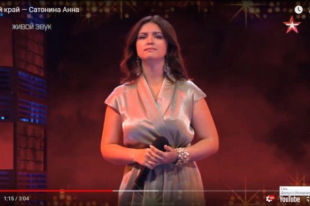 В конкурсе, который проводит федеральный канал «Звезда», принимают участие самые сильные вокалисты из всех регионов РФ.