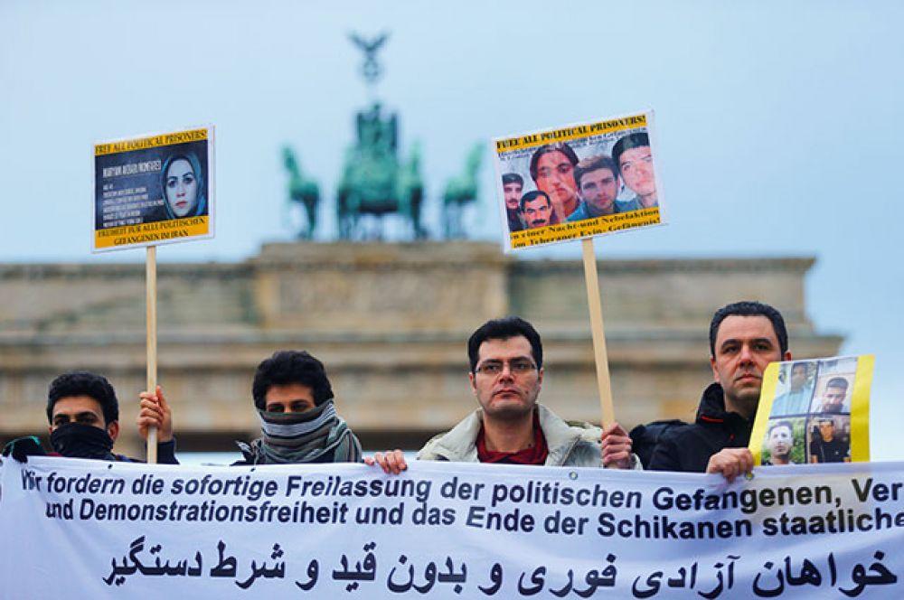 Протесты против иранских властей в Германии.