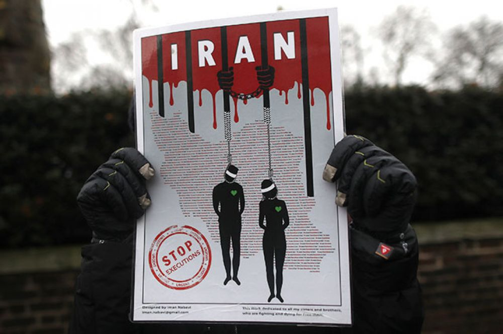 Акция протеста у посольства Ирана в Лондоне.