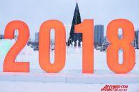 Гуляния в краевом центре посетили более 50 тысяч человек. Из них 35 тысяч встретили Новый год на городской эспланаде в ледовом комплексе «Перммяч».