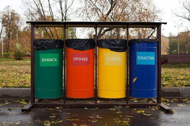 С января в Украине запрещено утилизировать несортированный мусор