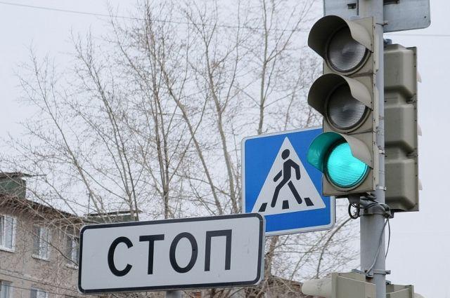 На улице Газовиков автомобиль Skoda сбил пешехода