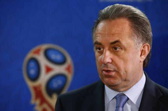 Мутко официально покинул оргкомитет Чемпионата мира