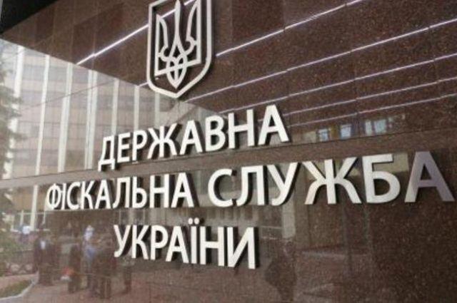 ГФС об обысках в «Киевстар»: Следствие ведется по делу о неуплате налогов