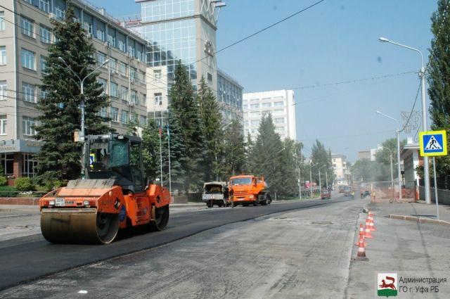 Ирек Ялалов: в 2018г вУфе починят 51 улицу