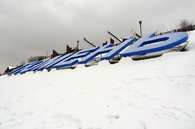 На набережной Тюмени появится амфитеатр под открытым небом