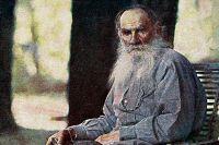 2018-й год объявлен в Татарстане Годом Льва Толстого.