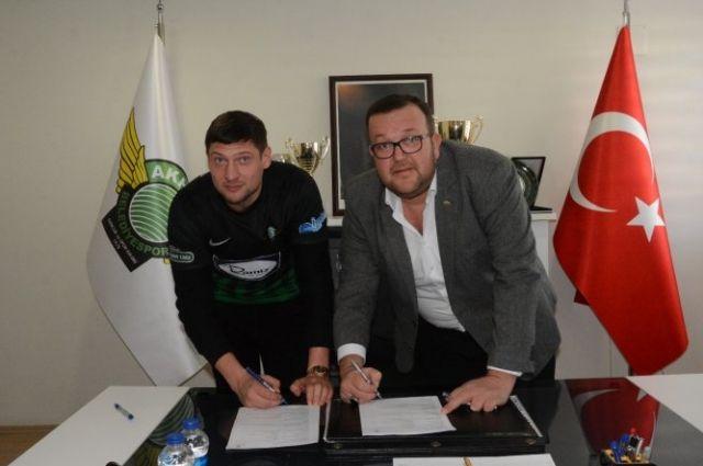 Украинский форвард Селезнев сменил один турецкий клуб на другой