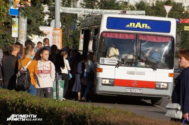 На Рождество работа общественного транспорта в Калининграде будет продлена.