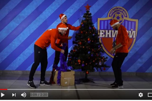 Красноярские футболисты записали четыре видеоролика.