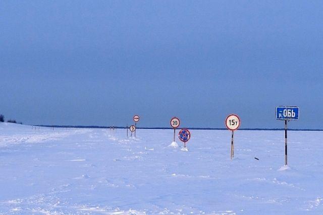 На Ямал надвигаются морозы