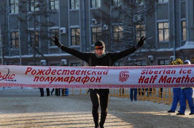 Омичи выиграли Рождественский полумарафон наосновной дистанции