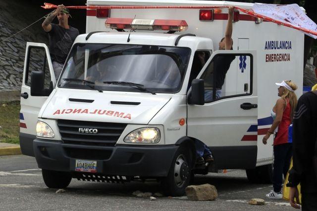 Крупное ДТП вВенесуэле забрало жизни 7-ми человек, еще 40 пострадали