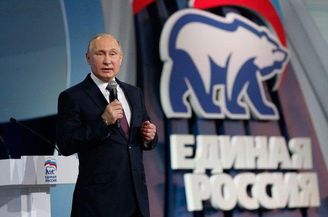 Свердловские единороссы поддержали президента