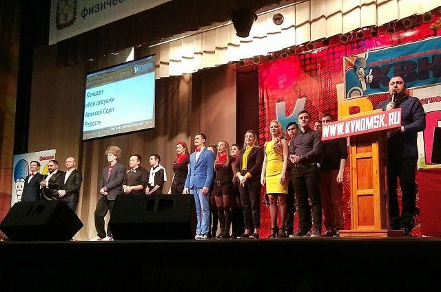 Шесть омских команд КВН выступили нафестивале вСочи