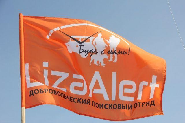 Ямальские волонтёры из «Лизы Алерт» провели учения