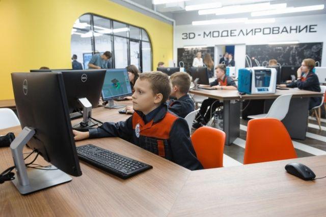 Отделы «Кванториума»: ВДагестане откроют детские технопарки