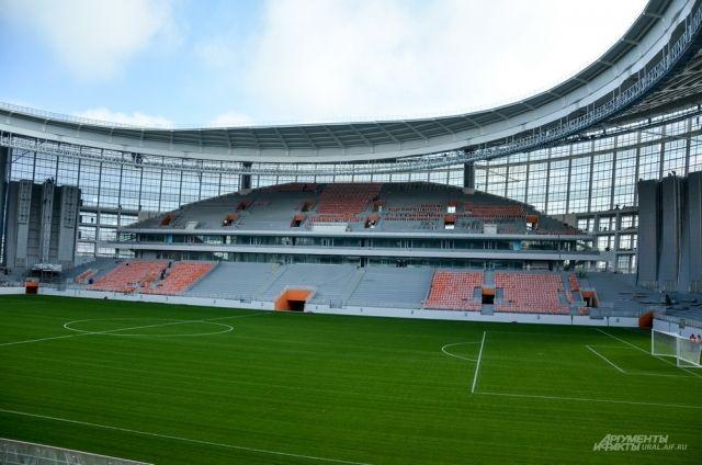 Первые футбольные матчи настадионе «Екатеринбург Арена» пройдут всамом начале апреля