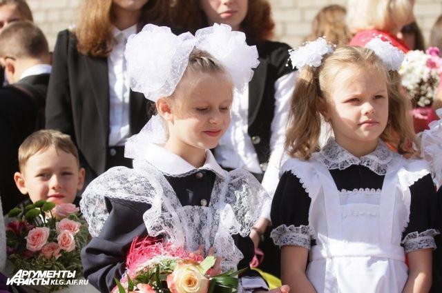 В январе в школах Калининграде стартует прием детей в первые классы.