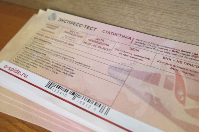 Пройти тестирование может любой житель Новосибирской области.