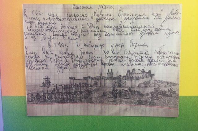 В Екатеринбурге оренбургские ученики представили рисунки в тетрадях.