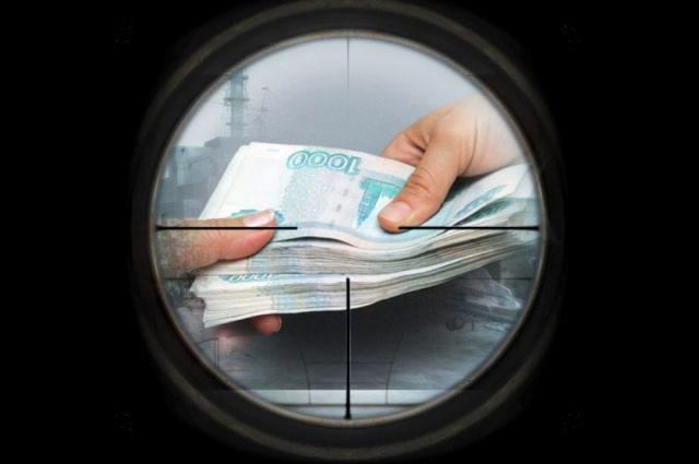 Общая сумма средств, полученных незаконным путём составила несколько миллионов.