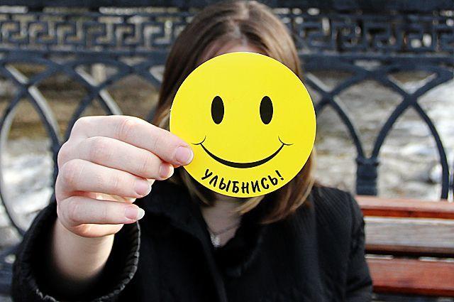 По мнению исследователей, счастье зависит от надежной и комфортной среды проживания.