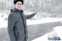 Житель Асекеевского района спас тонущих детей, провалившихся под лед.