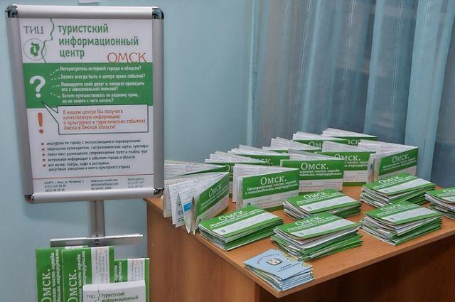 ВОмске появится путеводитель поисторической части города