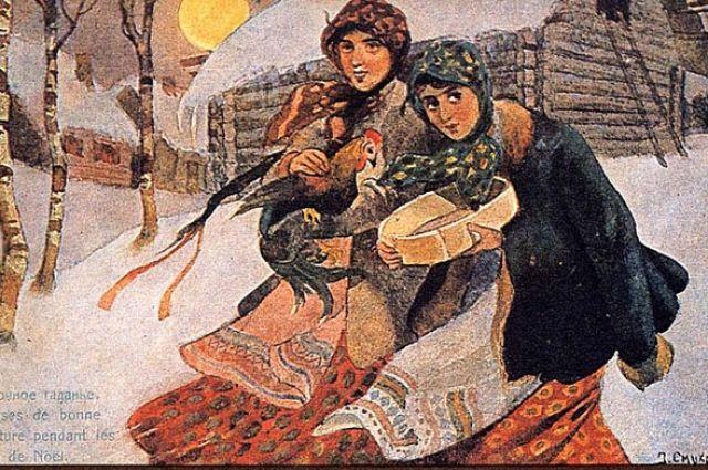Гадать в России любили всегда.
