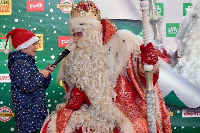 Изумрудный Дед Мороз приглашает на празднование Старого Нового года
