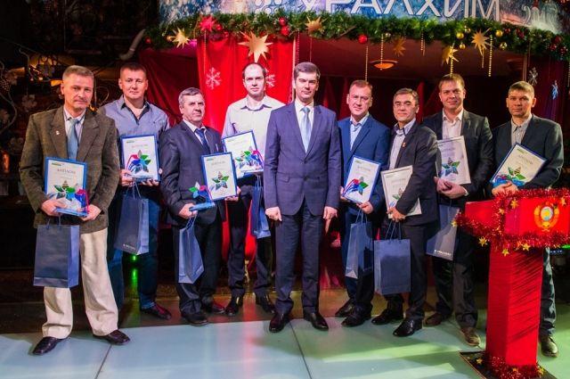 Лучших определили в четырёх номинациях: «Сотрудник года группы «УРАЛХИМ», «Рабочий года», «Специалист года» и «Руководитель года».