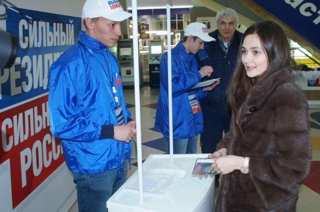 ВКузбассе начался сбор подписей вподдержку претендентов впрезиденты страны