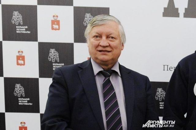 Осенью прошлого года Анатолий Карпов побывал в Перми.