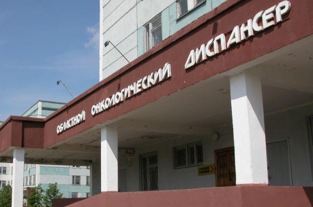 5-ая клиника ионкодиспансер вПензе получат неменее 11 млн. руб.