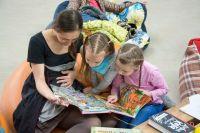 Современные дети любят читать. По крайней мере, те, кому читают родители.