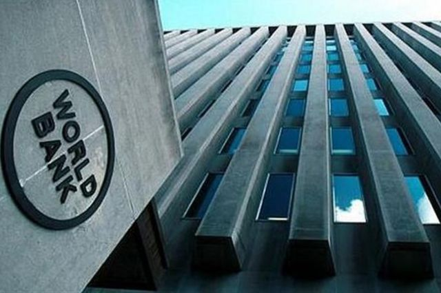 Всемирный банк улучшил прогноз поросту мировой экономики в нынешнем 2018 году